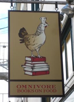 omnivore1